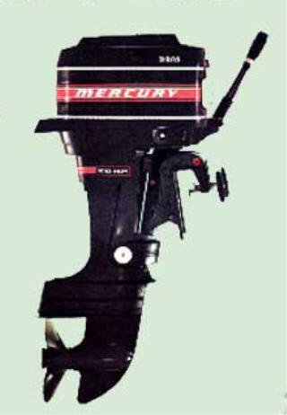 Mercury Marine Bone Yard 200